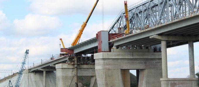 В Каменске-Шахтинском возведен новый мост